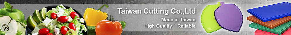Taiwan Cutting Board Co., Ltd.